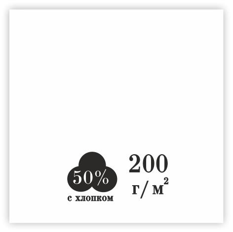 Картинки по запросу Планшет для акварели А-5 «Палаццо. К.Моне. Японка», 20 л., рисовальная бумага с хлопком 50%, плотность 200 г/м²