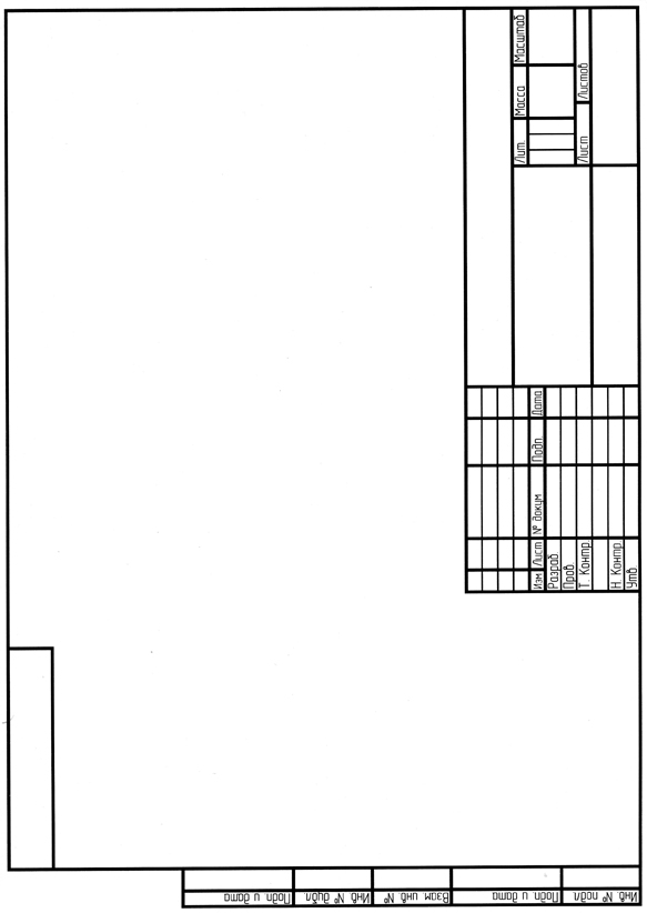 Штамп А3 | Скачать штамп чертежа А3 в Автокад