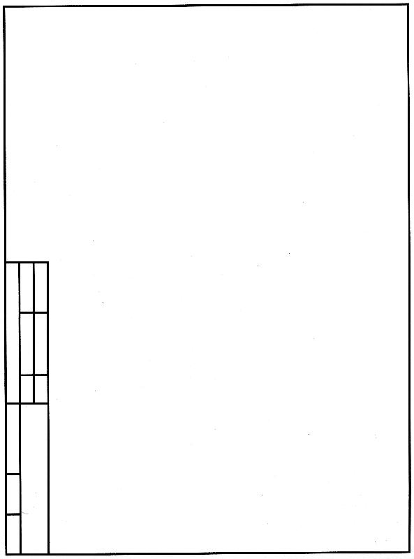 Бумага для черчения а4 с рамкой